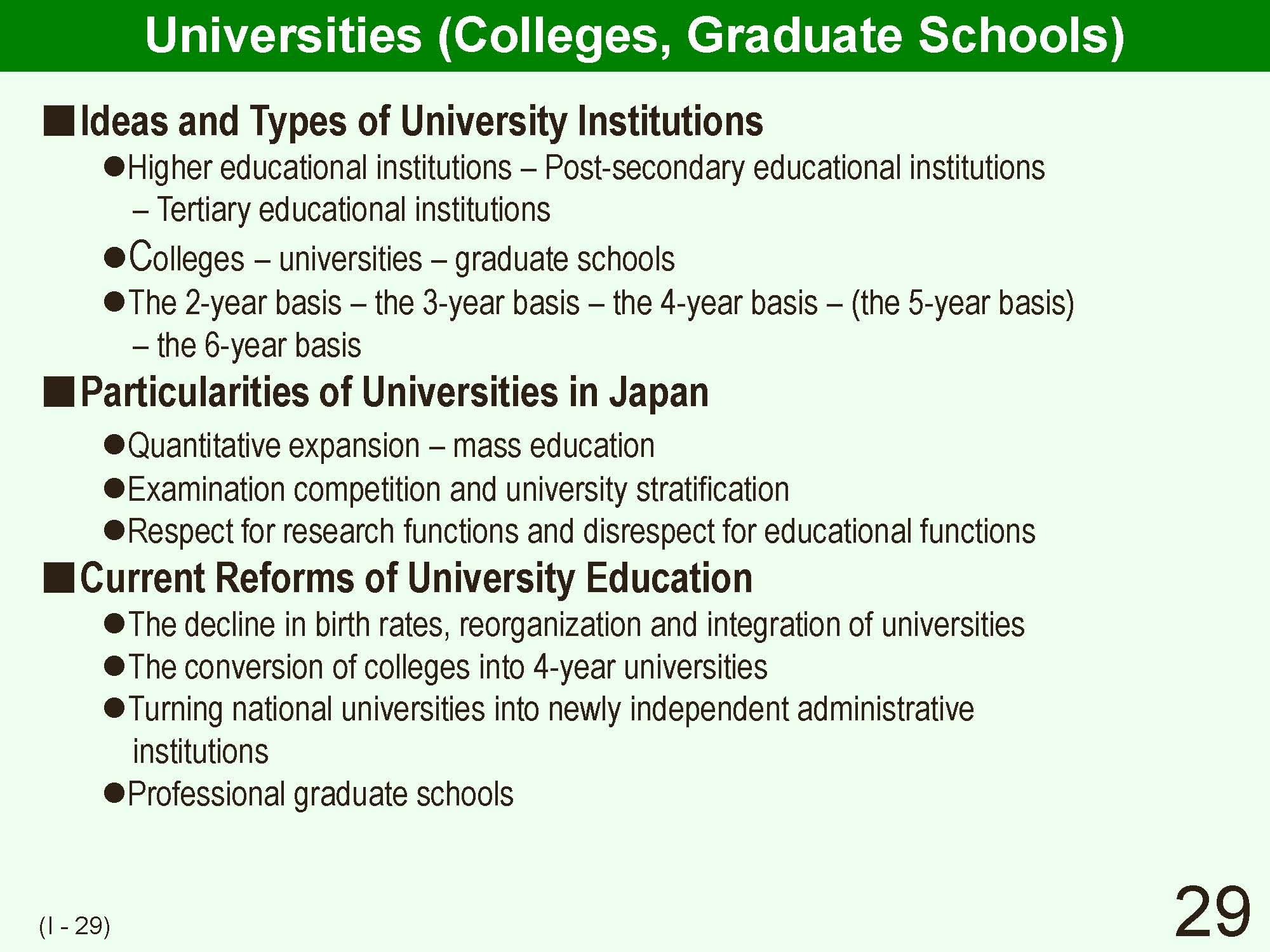report education system in japan