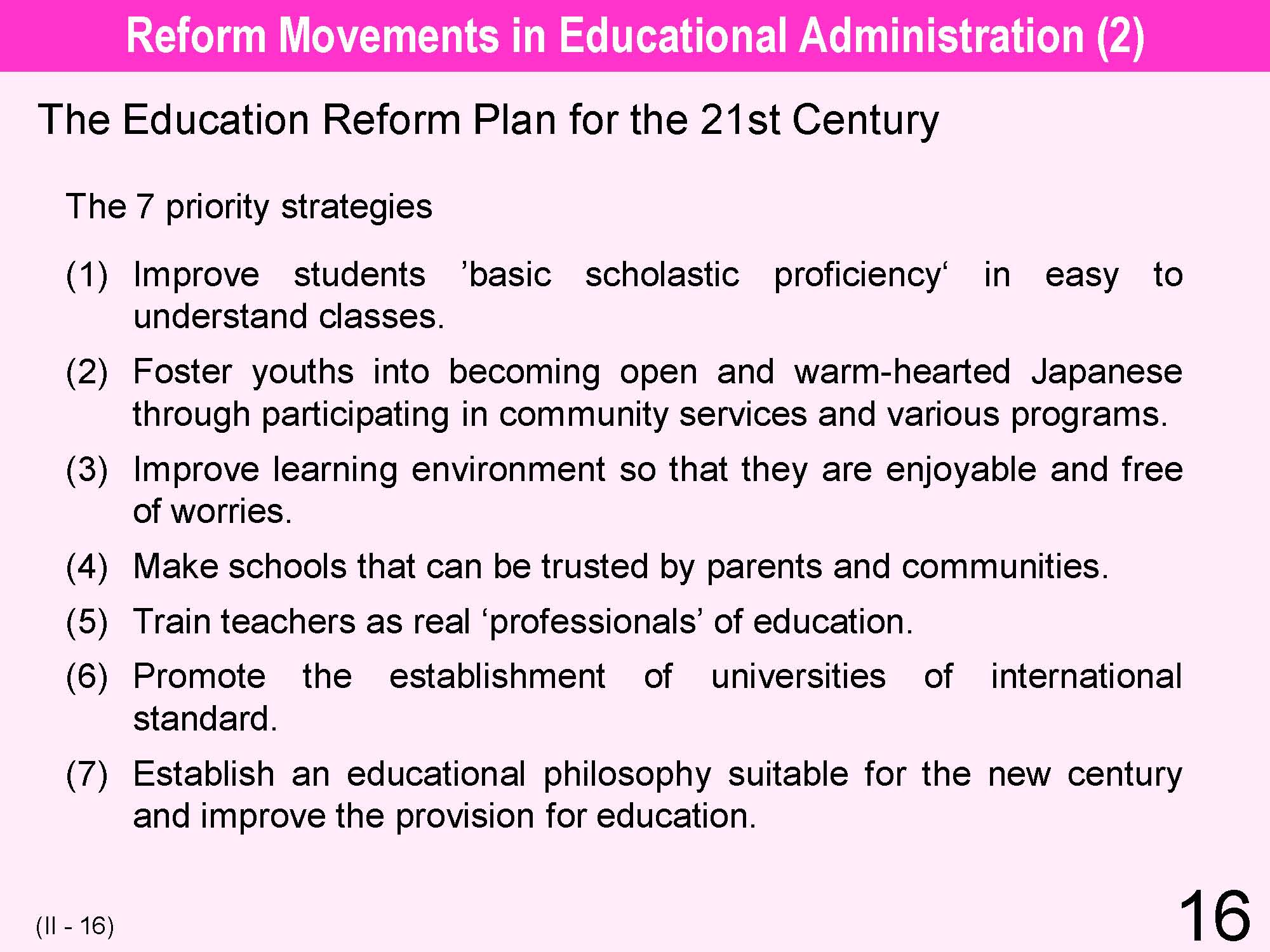 Educational system practice in japan 16 ii japanese educational administration and finance falaconquin