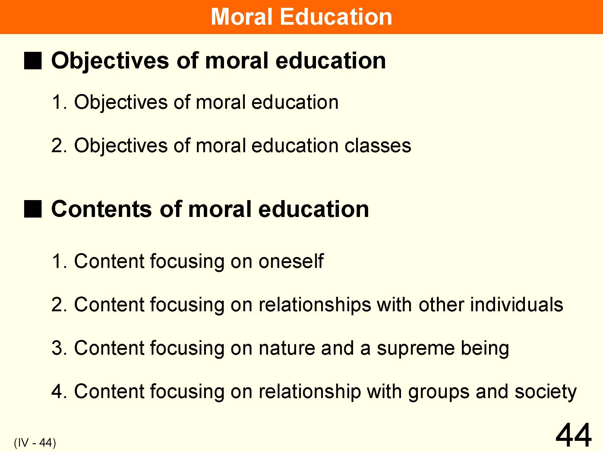 essay on importance of moral values in education Moral values for students are missing in our educational curriculum today   which is the most important moral value for students to learn.