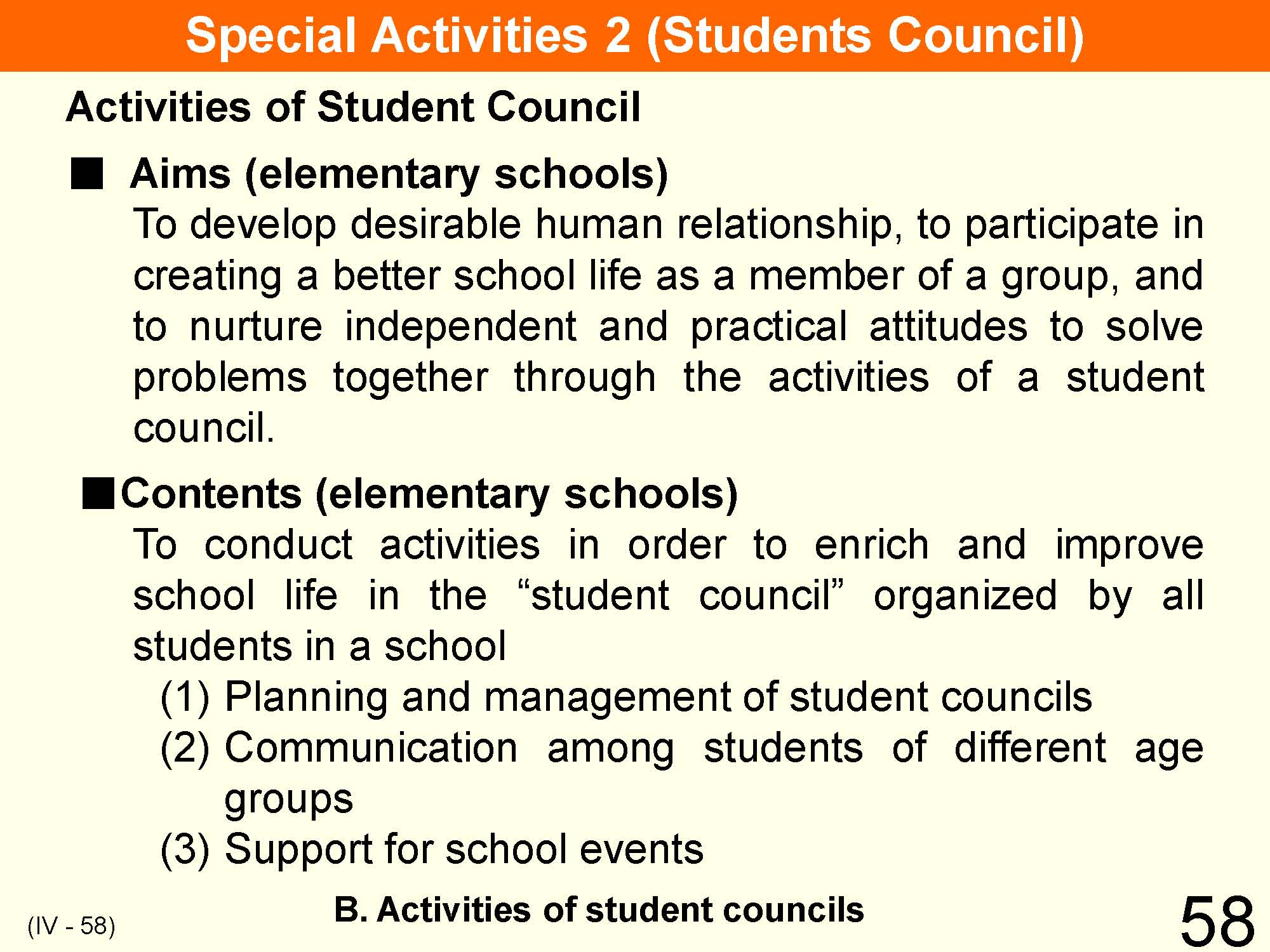 Student Council Essay For Elementary School