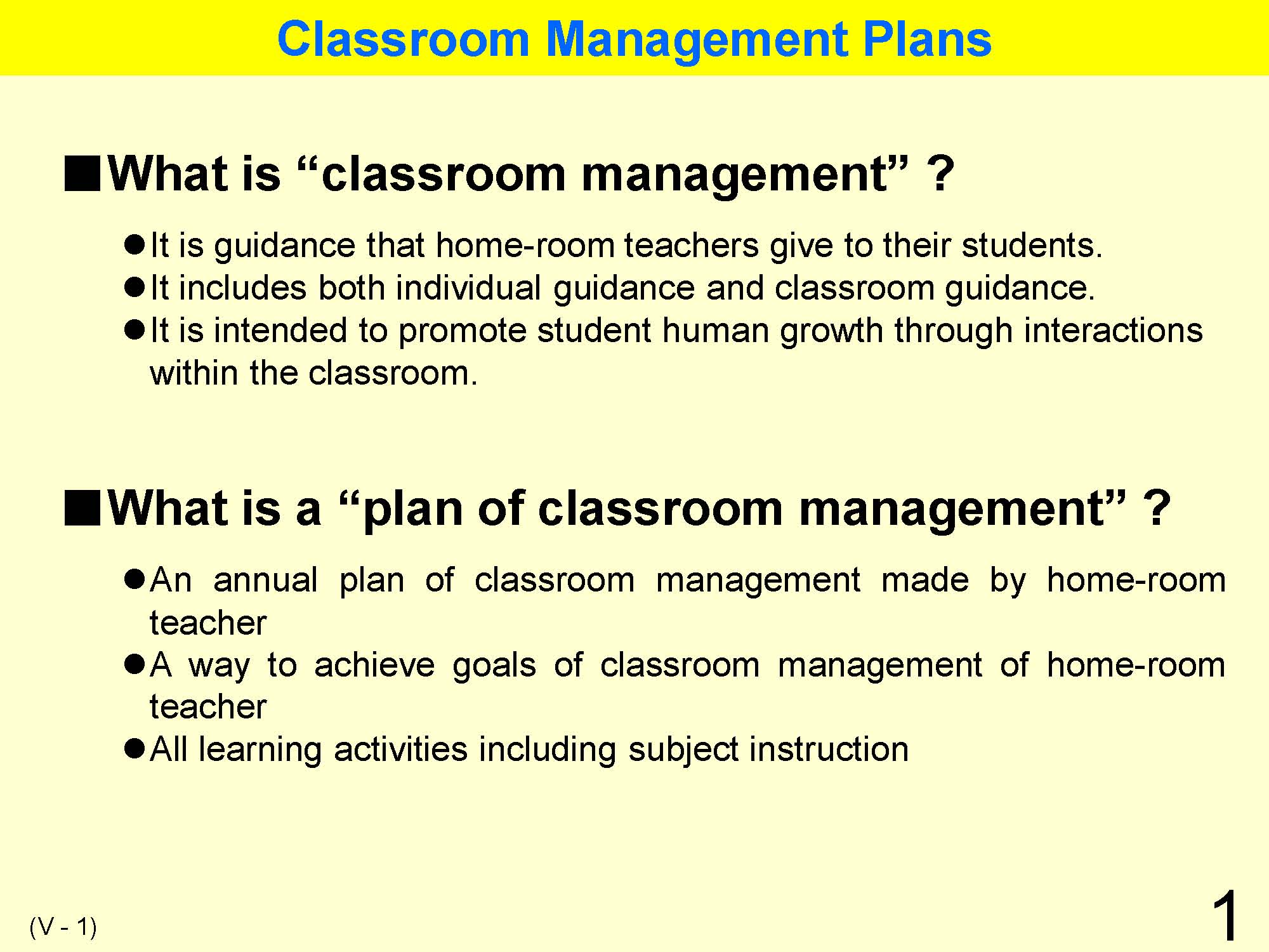 essay on classroom management plan Undergraduate writing level 2 pages education format style english (us) essay classroom management.