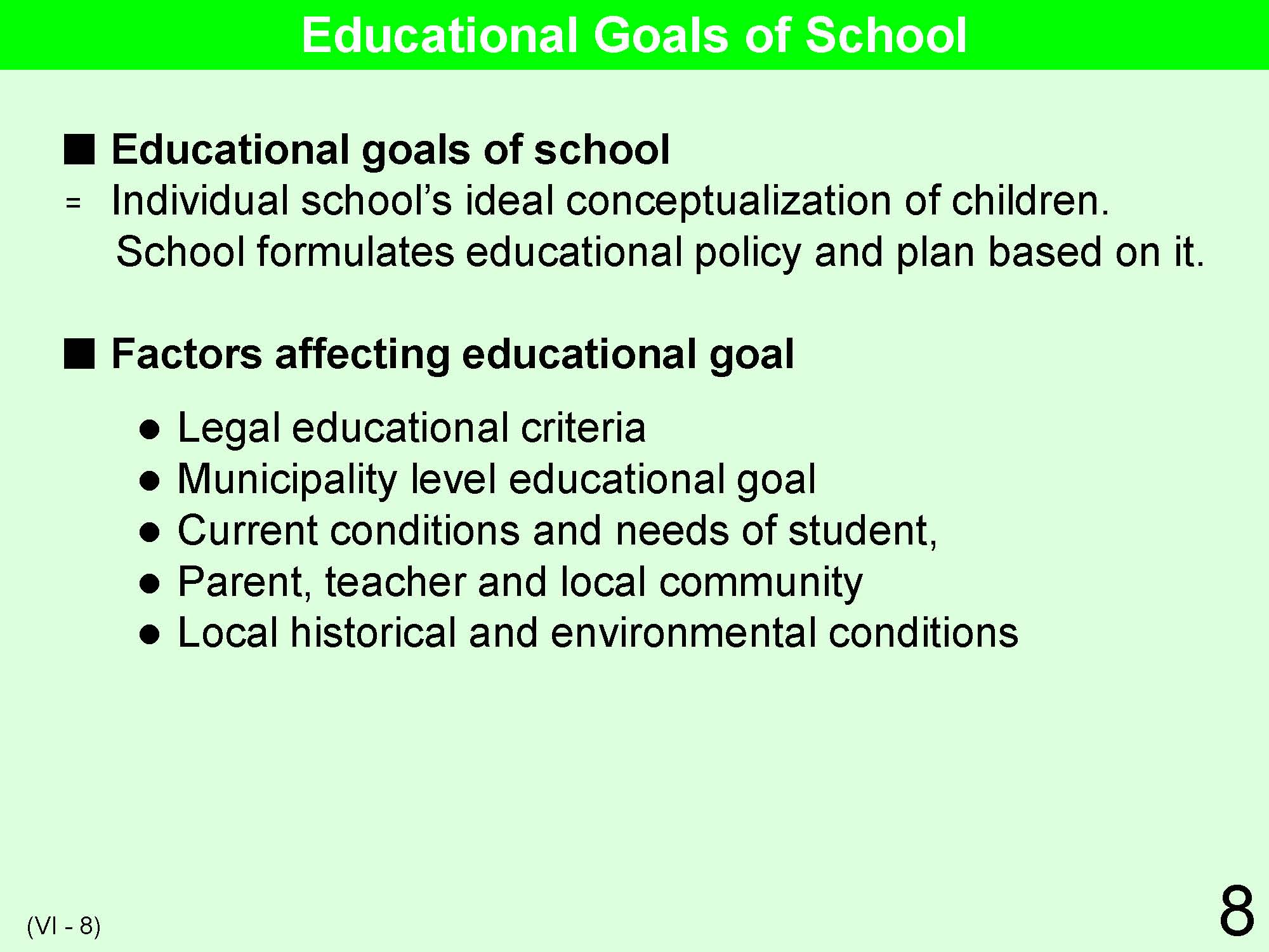 educational goals and philosophy essay Simply put, a philosophy of teaching statement is a personal proclamation of your goals and aspirations as a teacher, the methods you intend to use to meet these goals, how you plan to assess student understanding, and how you will improve and adapt your teaching.