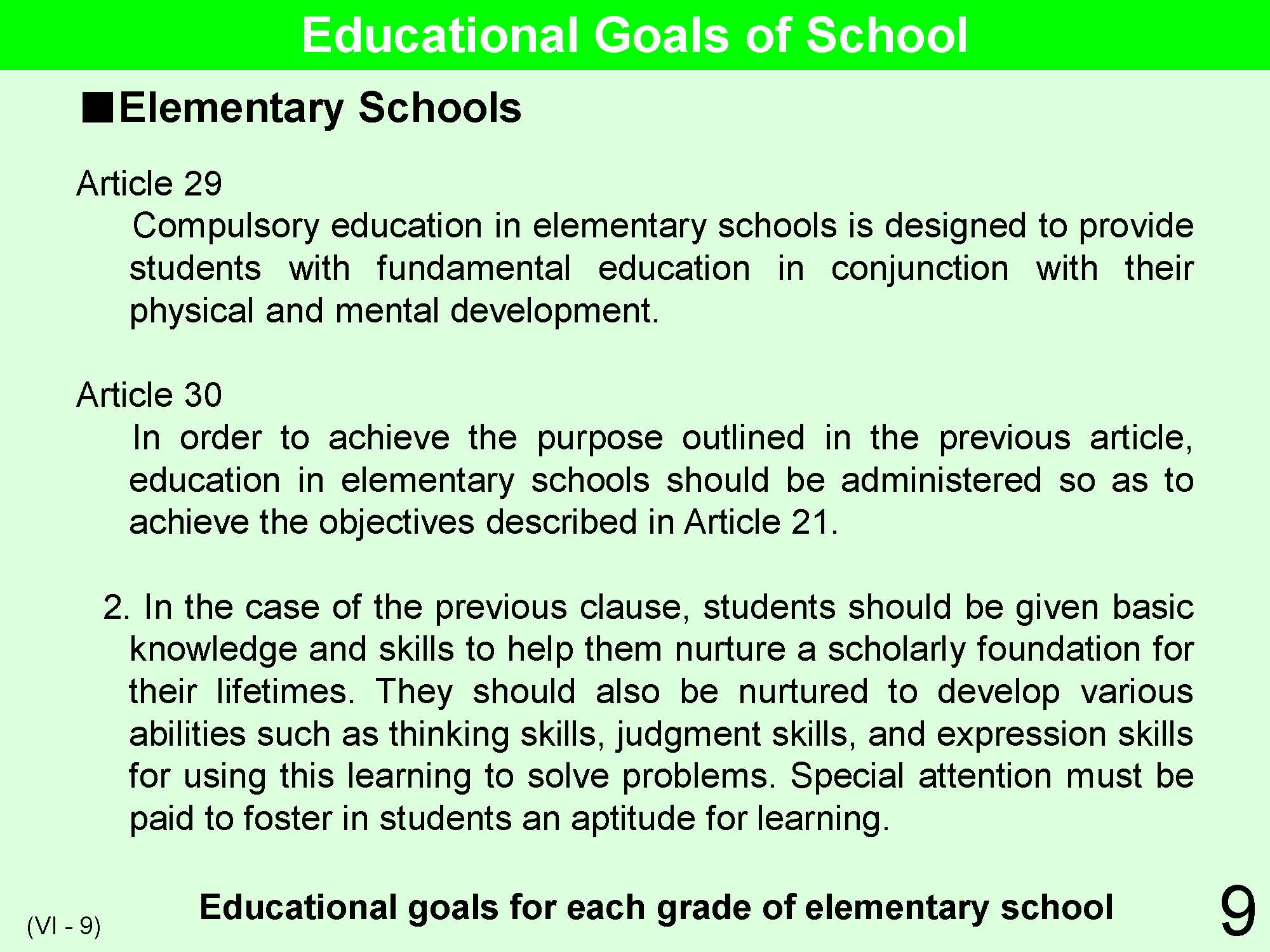 educational system practice in 9 vi school management