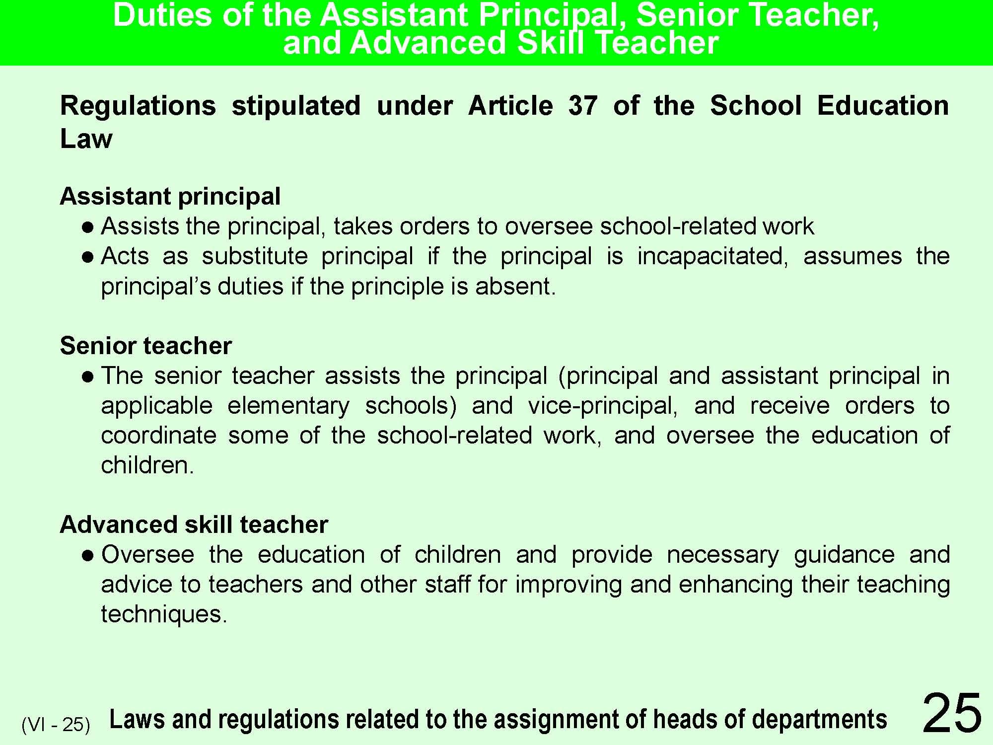 educational system  u0026 practice in japan