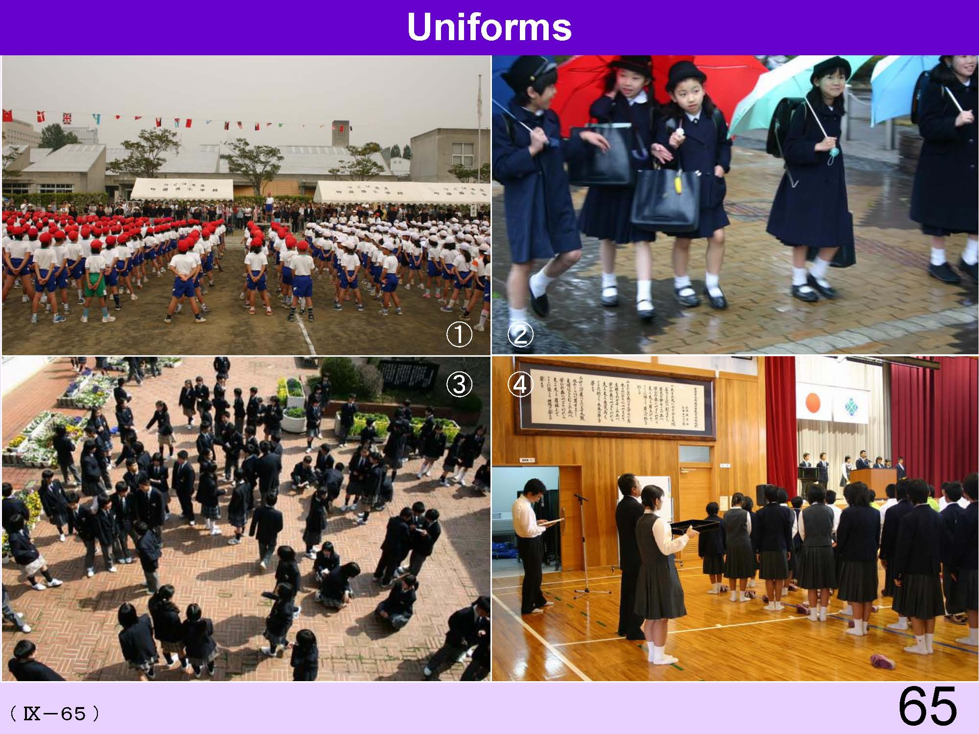 uniform in public school Retrieved from the naesp principal's portal 1 school uniform policies in public schools the school uniform movement continues to grow despite research indicating that it doesn't do what it's supposed to do.