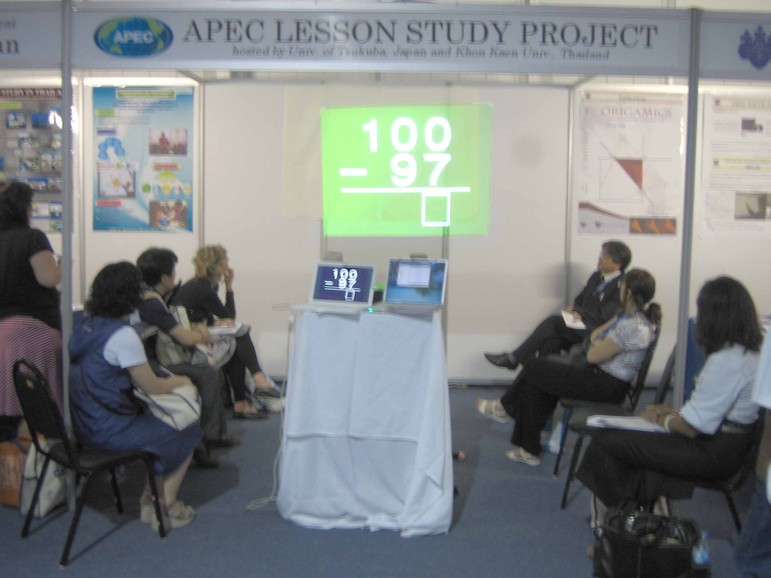 PPT - ISODA, Masami Director, APEC Lesson Study Project ...